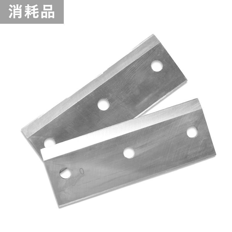 粉砕機 HG-65HP-GGS用替え刃×2枚組 部品番号3 HG-65HP-GGS-P03