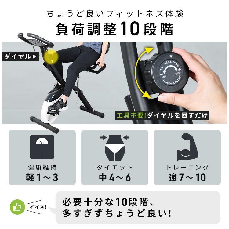 フィットネスバイク エアロ フィットネス バイク 静音 エアロフィットネス バイク HG-QB-J917B トレーニングバイク|haige|03
