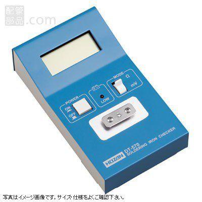 ホーザン:ハンダゴテチェッカー(アース抵抗・リーク電圧計) 型式:DT-570