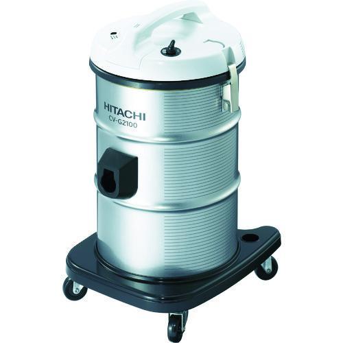 日立アプライアンス:日立 業務用掃除機 集じん容量21L CV-G2100 型式:CV-G2100
