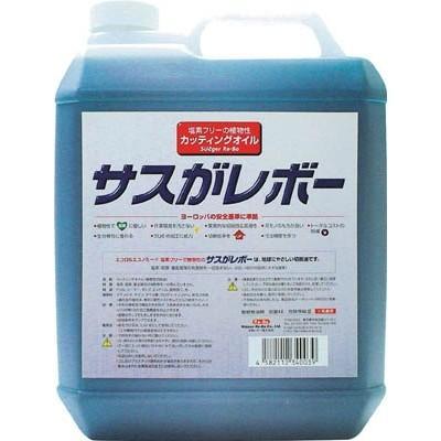 日本レボー:レプコ 植物性切削油 サスがレボー 4L 6001CL 型式:6001CL