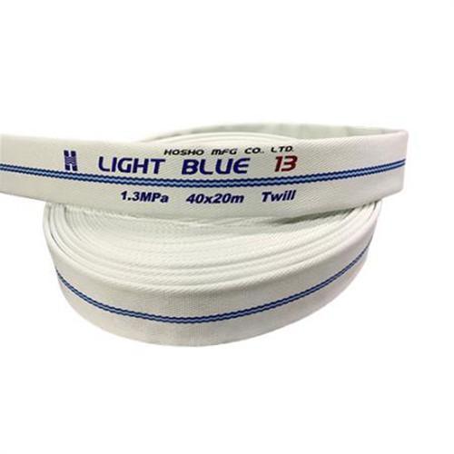 報商製作所:ライトブルーホース2 1.3MPa 型式:HL-300(75A×15m)