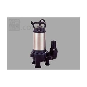 寺田ポンプ製作所:汚物・固形物水中ポンプ 型式:PX-250T-50Hz