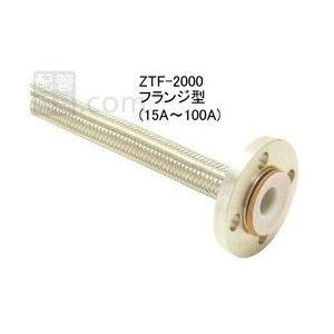 ゼンシン:ZTF-1000SH(ストレートホース) 型式:ZTF-1000SH-20A 800L