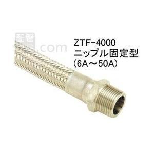 ゼンシン:ZTF-2000SH(ストレートホース) 型式:ZTF-2000SH-32A 300L