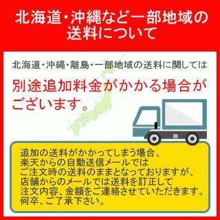 TRUSCO みかんネット 長さ45cm アソートタイプ 5本入 ( BESNA-5 ) トラスコ中山(株)|haikanshop|06