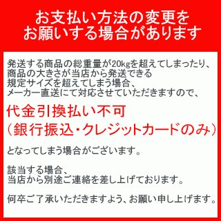 TRUSCO みかんネット 長さ45cm アソートタイプ 5本入 ( BESNA-5 ) トラスコ中山(株)|haikanshop|07