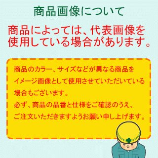 TRUSCO みかんネット 長さ45cm アソートタイプ 5本入 ( BESNA-5 ) トラスコ中山(株)|haikanshop|08