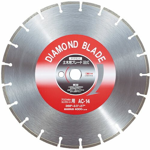 エビ ダイヤモンド土木用ブレード 14インチ AC14 ( AC14 )