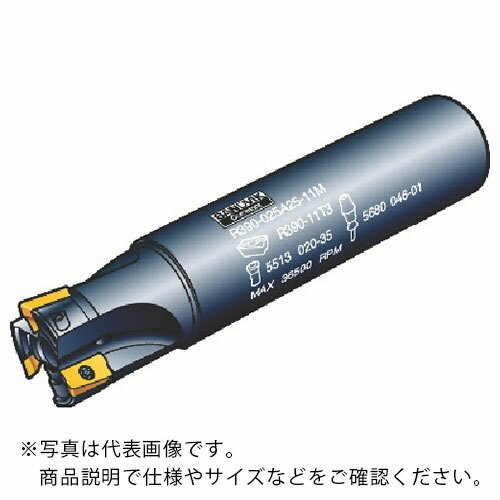 サンドビック コロミル390エンドミル サンドビック コロミル390エンドミル サンドビック コロミル390エンドミル R390-025A25-11H ( R390025A2511H ) 3ab