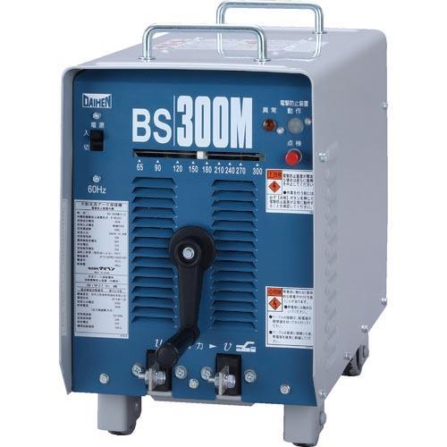 ダイヘン 電防内蔵交流アーク溶接機 300アンペア50Hz BS-300M-50 ( BS300M50 )