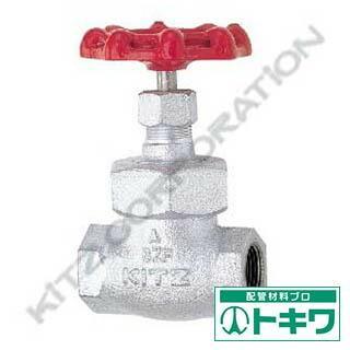 キッツ グローブバルブ10K 11/4 10SP-32A (10SP-1 1/4) ( 10SP32A )