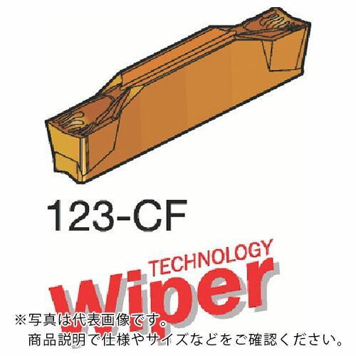 サンドビック コロカット2 突切り・溝入れチップ 2135 N123H2-0400-0001-CF ( N123H204000001CF ) 【10個セット】