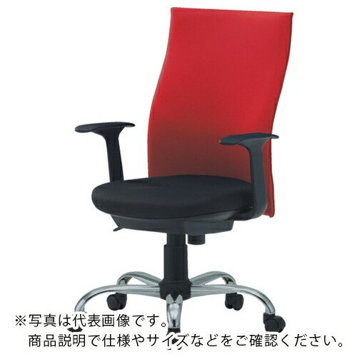 TRUSCO ハイバックオフィスチェアー 肘付 赤 TOFC330A TOFC330A ( TOFC330A )