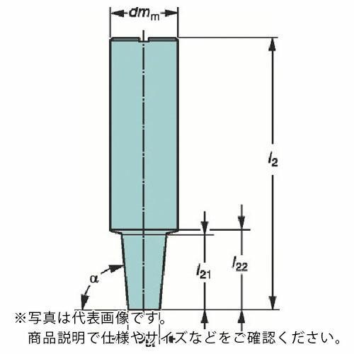 サンドビック コロミルEH円筒シャンクホルダ E12-A16-CS-140 ( E12A16CS140 )