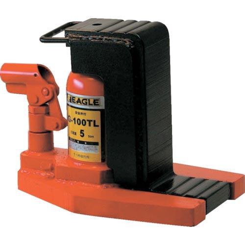 イーグル 低床・レバー回転・安全弁付爪つきジャッキ 爪能力5t 爪ロングタイプ G-100TL ( G100TL )
