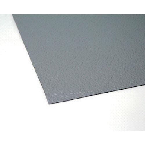 テラモト トリプルシート 灰 2.3mm 1X20m MR-154-020-6 ( MR1540206 )