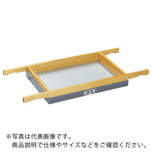 TSK 木枠フルイ内寸400X600XH70 90μm WD-4-6-70-45 ( WD467045 )