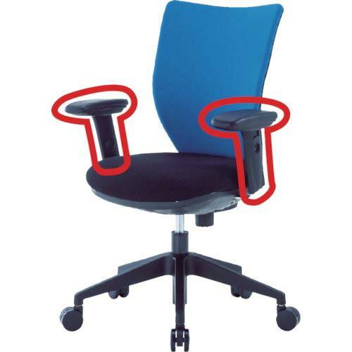 アイリスチトセ 回転椅子3DA 可動肘 アイリスチトセ 回転椅子3DA 可動肘 3DA-M2 ( 3DAM2 )