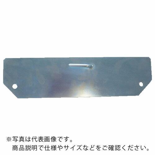 TRUSCO キャリーベルト カルティオビッグ用セット CB-MPK900SET ( CBMPK900SET )