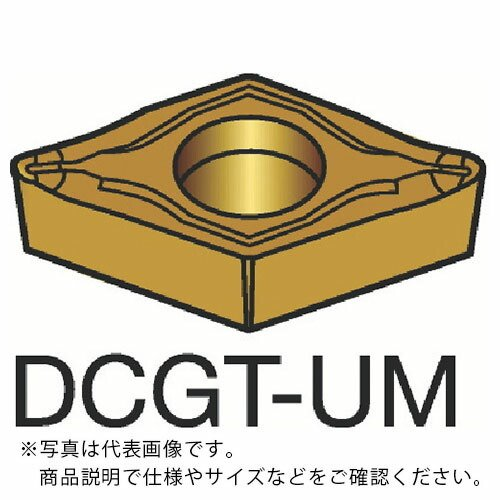 サンドビック コロターン107 旋削用ポジ・チップ 1105 DCGT ( DCGT11T301UM ) 【10個セット】