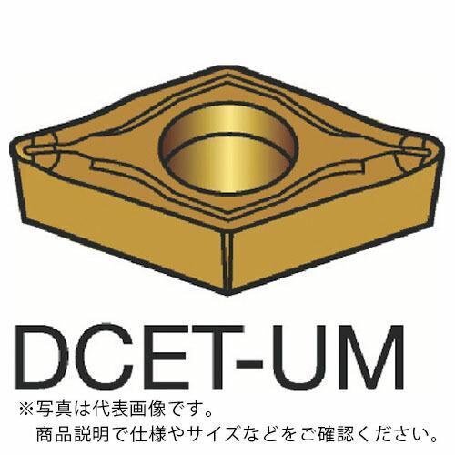 サンドビック コロターン107 旋削用ポジ・チップ 1125 DCET ( DCET11T302UM DCET11T302UM DCET11T302UM ) 【10個セット】 eb9