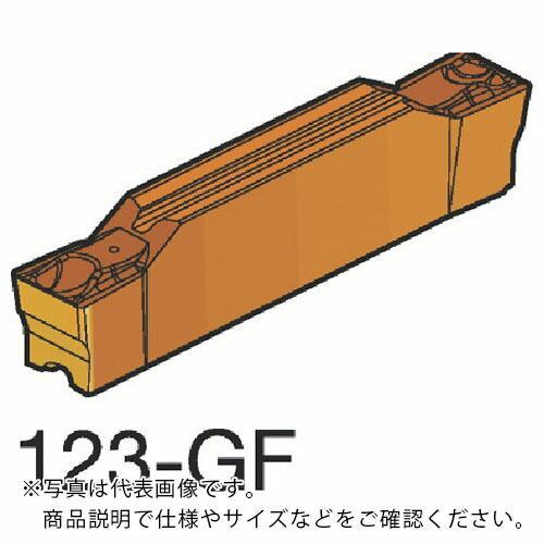 サンドビック コロカット2 突切り・溝入れチップ H13A N123H2-0400-0002-GF ( N123H204000002GF ) 【10個セット】