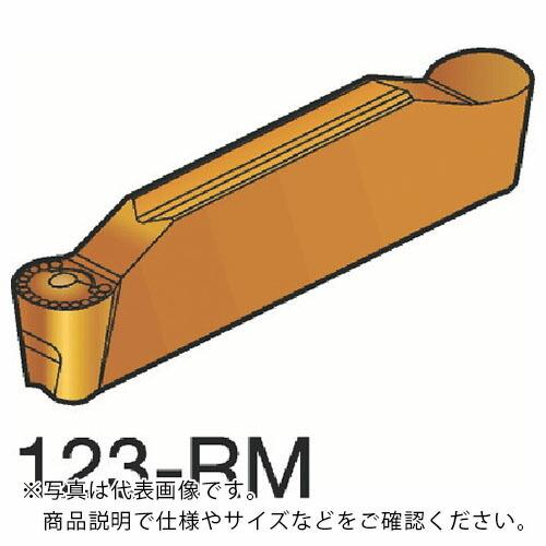 サンドビック コロカット2 突切り・溝入れチップ H13A N123L2-0800-RM ( N123L20800RM ) 【10個セット】