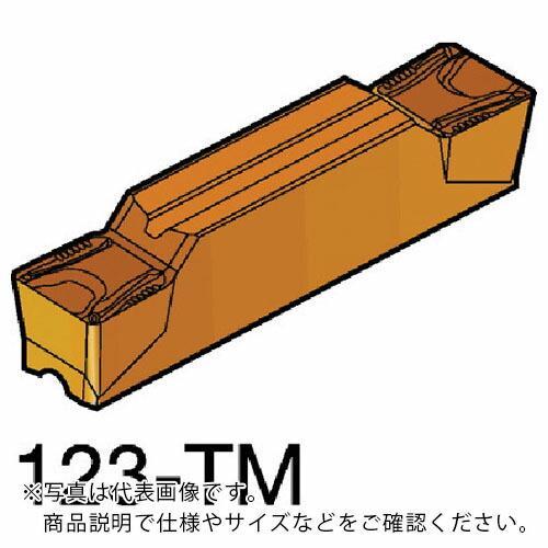 サンドビック コロカット2 突切り・溝入れチップ 3115 N123J2-0500-0004-TM ( N123J205000004TM ) 【10個セット】