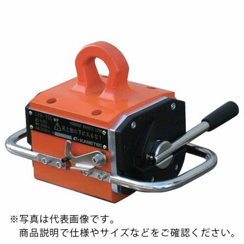 カネテック 防滴形大形永磁リフマ LPH-1500WP ( LPH1500WP )