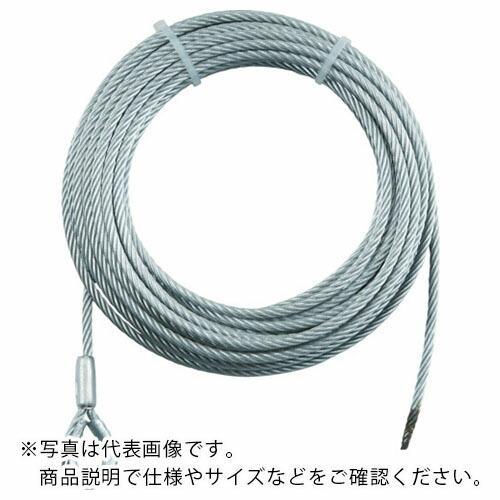 TRUSCO 手動ウインチ用SUSワイヤーΦ6×30M用(シンブル入りロック) SUSWWS6-30 ( SUSWWS630 )