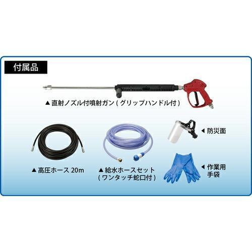 スーパー工業 モーター式高圧洗浄機-50HZ超高圧型 SAL-1450-2 ( SAL1450250HZ ) スーパー工業(株)|haikanshop|02