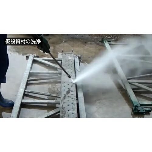 スーパー工業 モーター式高圧洗浄機-50HZ超高圧型 SAL-1450-2 ( SAL1450250HZ ) スーパー工業(株)|haikanshop|07