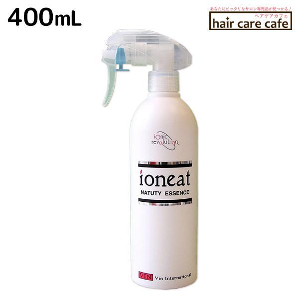 イオニート ナチュティ エッセンス 400mL|haircarecafe