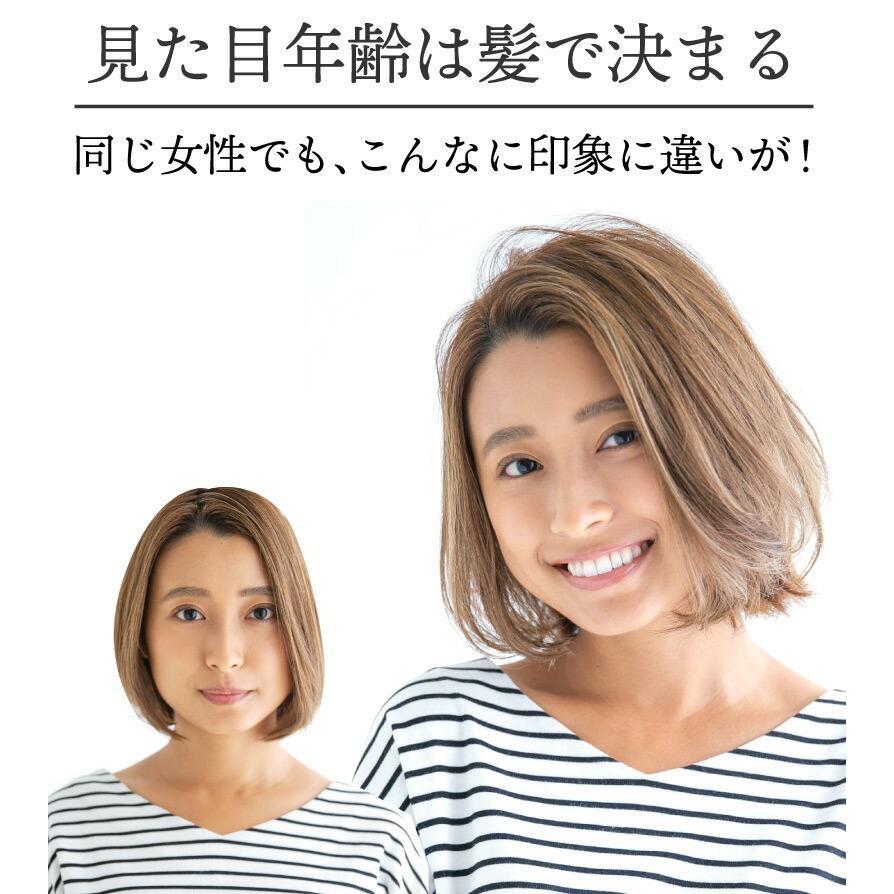 【単品】美髪成分を新配合!美容師開発のファーストエイジングケア!ボリュームアップ シャンプー +1(300ml) hairmake-earth-store 02