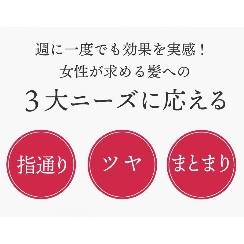 【2点セット】サロン専売品 プロ仕様シルクワンシ シャンプー&ヘアパックセット|hairmake-earth-store|04