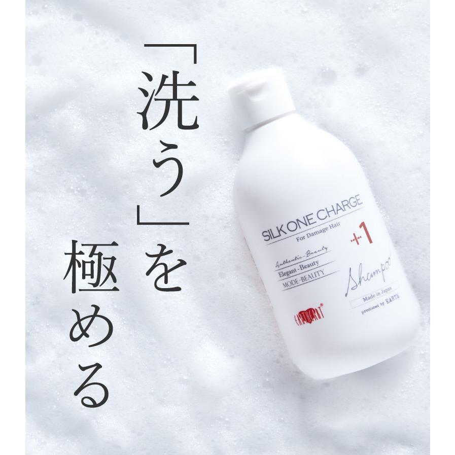 【2点セット】サロン専売品 プロ仕様シルクワンシ シャンプー&ヘアパックセット|hairmake-earth-store|06