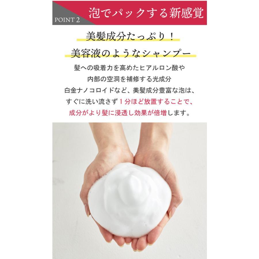 【2点セット】サロン専売品 プロ仕様シルクワンシ シャンプー&ヘアパックセット|hairmake-earth-store|08