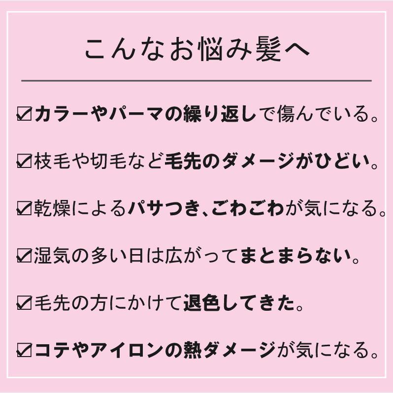 【美容室専売】プロ仕様 22油プラス1 ヘアオイル60ml / 洗い流さないトリートメント  日本製|hairmake-earth-store|04