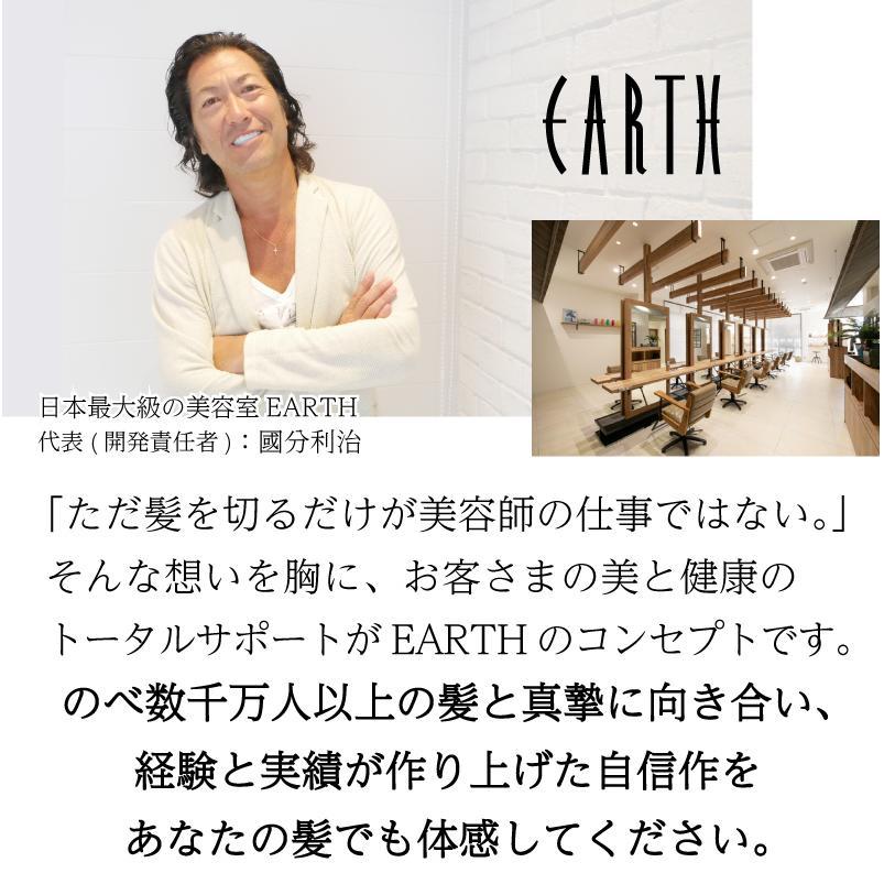 【美容室専売】プロ仕様 22油プラス1 ヘアオイル60ml / 洗い流さないトリートメント  日本製|hairmake-earth-store|06