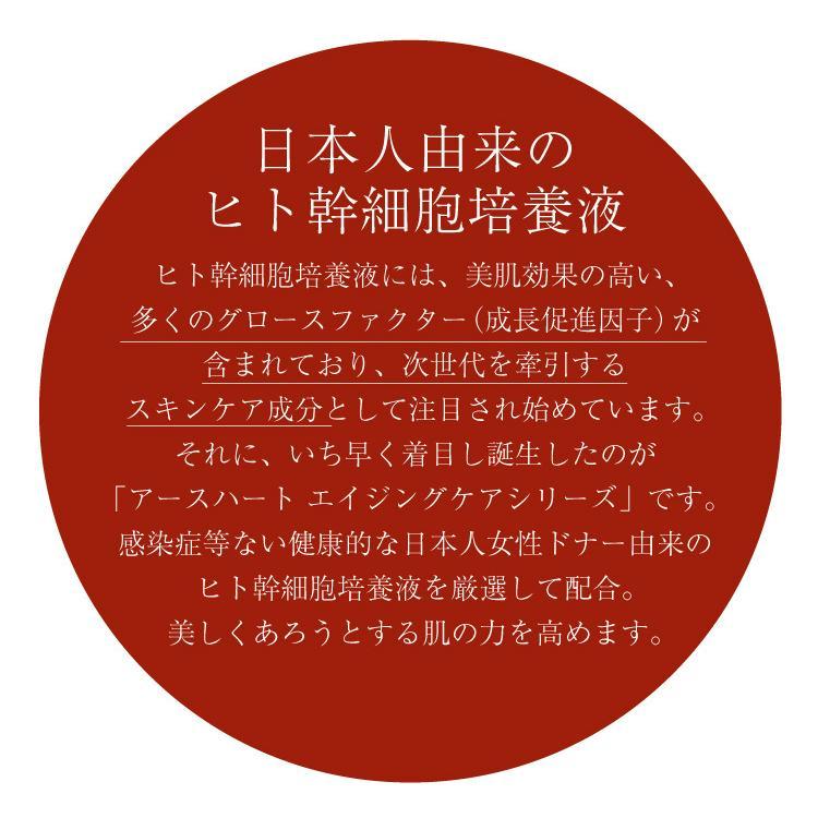 【サロン専売品】ヒト幹細胞培養液配合 美容液SC エッセンス プラス30ml hairmake-earth-store 03