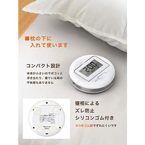 ブラック 目覚まし時計 振動式 バイブレーション デジタル 振動 hajime-shopping 05