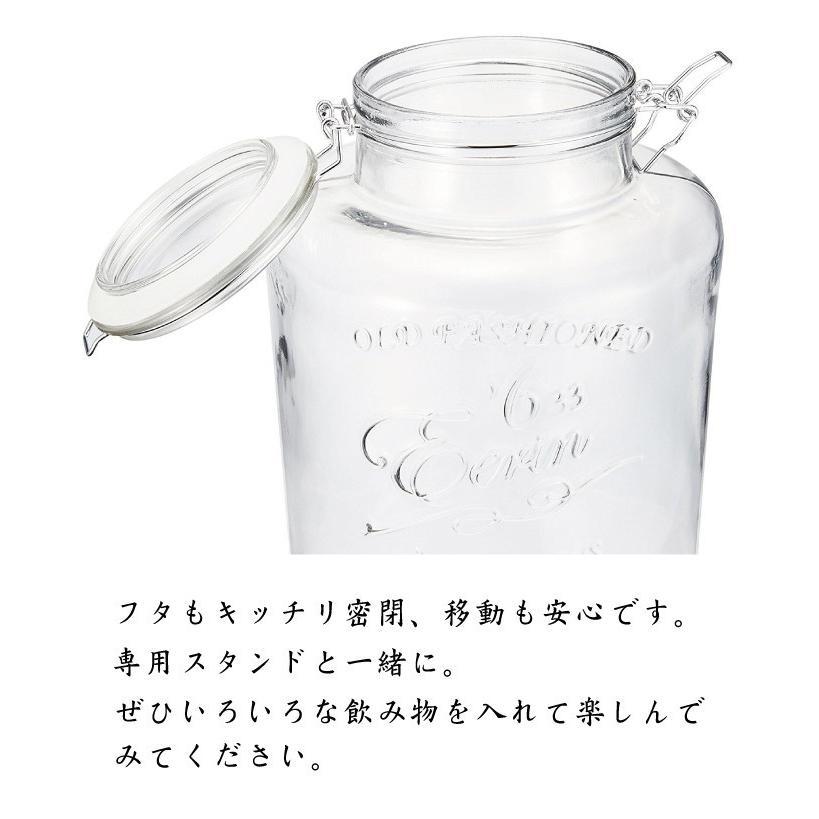 ドリンクサーバー ガラス おしゃれ 3L スタンド セット SALUS 佐藤金属|hakarinbou|08