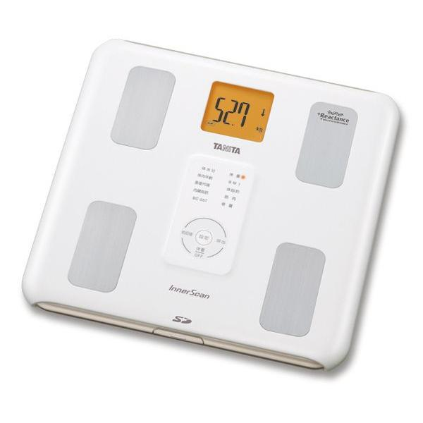 爆売り! タニタTANITA体組成計インナースキャンBC-567-CGシャンパンゴールド-健康管理、計測計