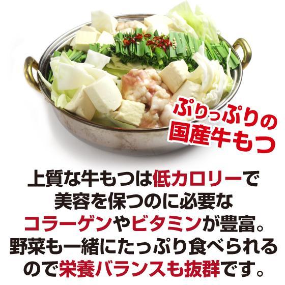 本物の本場博多の味 お手軽セット味噌「深味」2-3人前|hakata-food|04