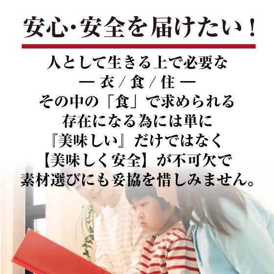 本物の本場博多の味 お手軽セット味噌「深味」2-3人前|hakata-food|07