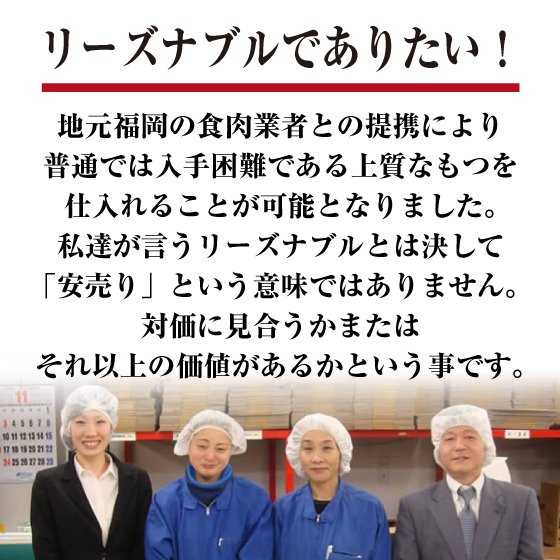 本物の本場博多の味 お手軽セット味噌「深味」2-3人前|hakata-food|08