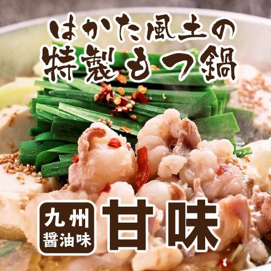 本物の本場博多の味 お手軽セッ ト醤油「甘み」3人前|hakata-food