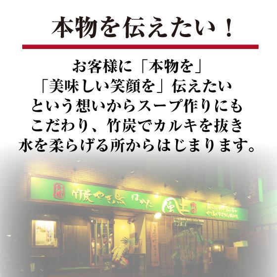 本物の本場博多の味 お手軽セッ ト醤油「甘み」3人前|hakata-food|06