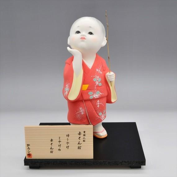 博多人形 【赤とんぼ】 一番売れている博多人形・・・かも|hakata-honpo